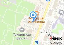 Компания «Строящееся административное здание по ул. Комсомольская» на карте