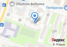 Компания «Автокар-Сервис магазин бытовой техники» на карте