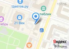 Компания «Управление МВД России по г. Йошкар-Оле» на карте