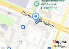 Компания «АвтоДом» на карте