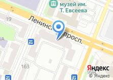 Компания «АЛИСА - ТВОРЧЕСКАЯ МАСТЕРСКАЯ ЦВЕТОВ И ПОДАРКОВ» на карте