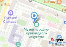 Компания «Музей народно-прикладного искусства» на карте