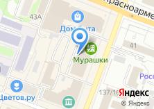 Компания «Галантея» на карте