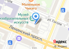Компания «Культ Кафе» на карте