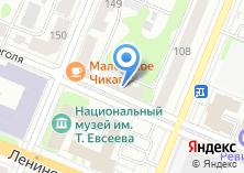 Компания «Документ центр» на карте