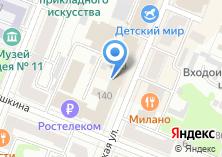 Компания «Клен» на карте