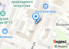 Компания «Грузчики и Газели» на карте
