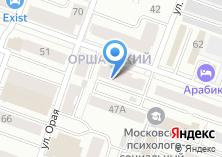 Компания «Новодент» на карте