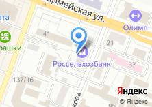 Компания «MegaКом» на карте