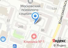Компания «АльянсТрансАвто» на карте