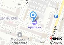 Компания «Кафе на ул. Льва Толстого» на карте