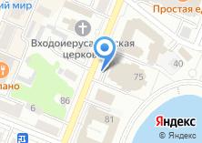 Компания «Аварийно-диспетчерская служба электросетей» на карте