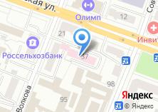 Компания «Госпиталь» на карте