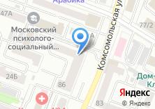 Компания «Авторемонт» на карте