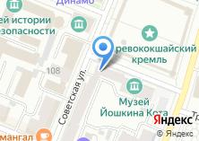 Компания «Офисная техника» на карте