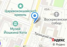 Компания «Царевококшайский Кремль» на карте