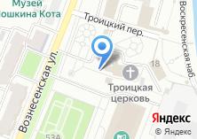 Компания «Церковь Пресвятой Троицы» на карте