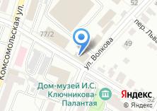 Компания «Автоконтроль» на карте