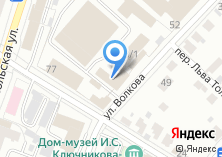 Компания «Автосервис-Т» на карте