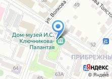 Компания «Дом-музей И.С.Ключникова-Палантая» на карте