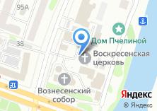 Компания «Церковь Воскресения Христова» на карте