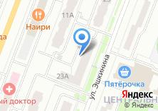 Компания «ARMA» на карте