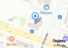 Компания «Государственный архив Республики Марий Эл» на карте