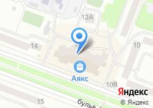 Компания «Канцелярский городок» на карте