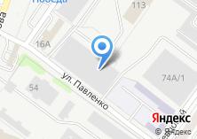 Компания «Автосвет» на карте