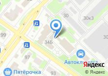 Компания «Республиканский центр татарской культуры» на карте