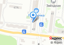 Компания «Раздаточный пункт детской молочной кухни №4» на карте