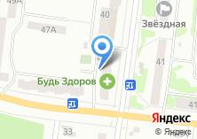 Компания «ЭкспрессДеньги» на карте
