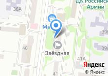 Компания «Обувная мастерская на ул. Героев Сталинградской Битвы» на карте