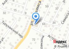Компания «Продуктовый магазин на Вильямса» на карте