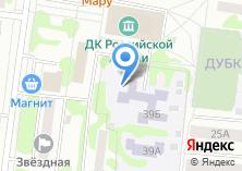 Компания «Детский сад №12 Ромашка» на карте