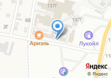 Компания «Книжная ассоциация» на карте