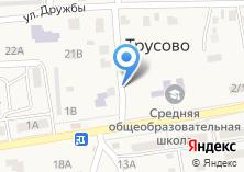Компания «Средняя общеобразовательная школа №10 Наримановского района» на карте