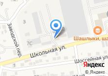 Компания «Астраханьрыбпром» на карте