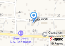 Компания «Мелия» на карте