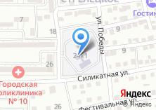 Компания «Детский сад №9 Ручеек» на карте