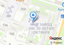Компания «Начальная общеобразовательная школа №60» на карте