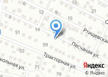 Компания «А КОТ» на карте