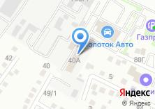 Компания «Гринокна» на карте