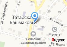 Компания «Почтовое отделение с. Татарская Башмаковка» на карте