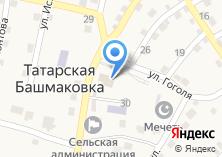 Компания «Магазин №2» на карте