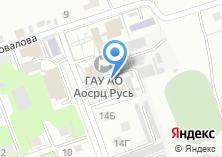 Компания «Судебный участок Трусовского района» на карте