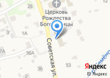 Компания «Почтовое отделение с. Семеновка» на карте
