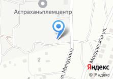 Компания «ГРИАНДР» на карте
