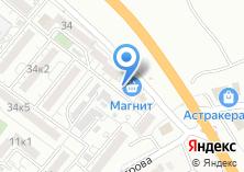 Компания «Аперитив» на карте