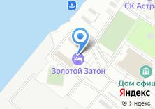 Компания «Апарт-отель Золотой Затон» на карте